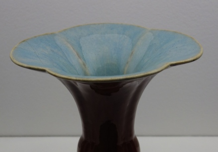 Vase in the form of a begonia blossom (Qing dynasty)