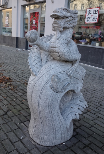 Guardian dragon outside a Chinese restaurant